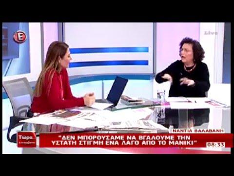 Συνέντευξη για την πρώτη κυβέρνηση της αριστεράς (30.1.2016)