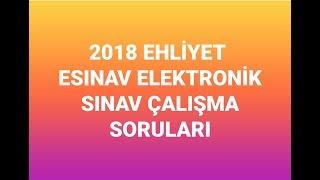 2018 EHLİYET ESINAV ELEKTRONİK SINAV ÇALIŞMA SORULARI