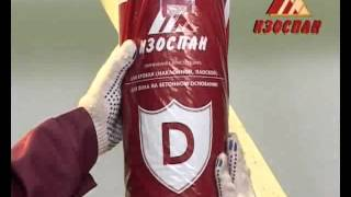 видео Подкровельные пленки: продажа гидроизоляции и пароизоляции в Москве