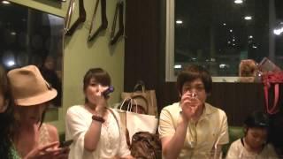 MISIA 「It's just love」 (カラオケ) 山口 裕美