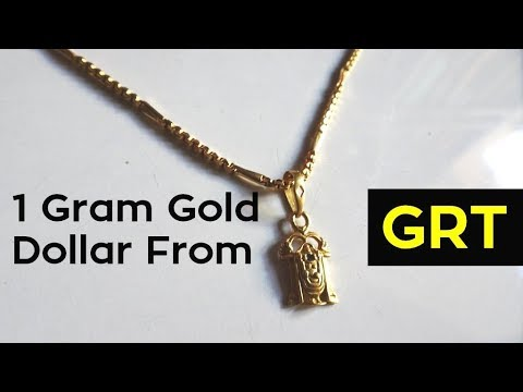 1 Gram Gold Dollar Chain Designs Model From Grt Jewellers With Price