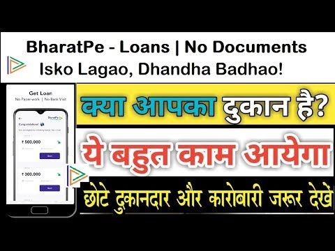 bharatpe-instant-loan-upto-rs-5,00,000-no-documents-|-for-merchants-,-shopkeepers-&-business-holders