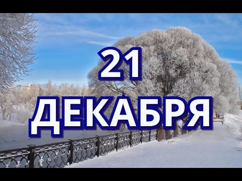 Православный церковный календарь именин