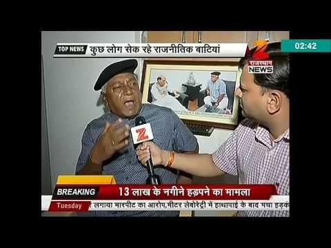 Anandpal encounter    Devi singh Bhati Bol