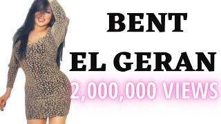 "بنت الجيران رقص كارمن /'Bent el Geran"" dance by Carmen"