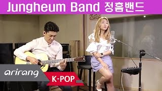 [Pops in Seoul] LIVE ATTACK with Jungheum Band(정흠밴드) _ Then(그때엔), You Know(있잖아)