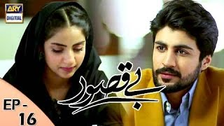 Bay Qasoor Episode 16 - ARY Digital Drama