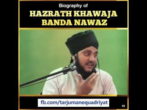 Hazrath Khawaja BANDA NAWAZ (R.A) BY Moulana Syed Rizwan Pasha Quadri