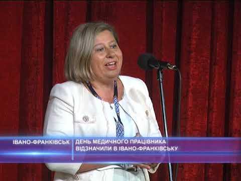 День медичного працівника відзначили у Івано-Франківську