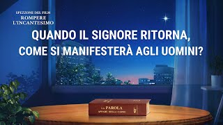 """Film cristiano evangelico in italiano - """"Rompere l'incantesimo"""" (Spezzone 2/6)"""