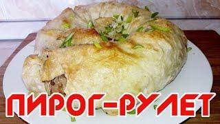 ПИРОГ - РУЛЕТ С ФАРШЕМ | РЕЦЕПТЫ ИЗ ЛАВАША | With minced meat pie
