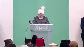 Tamil Translation: Friday Sermon 22nd March 2013 - Islam Ahmadiyya