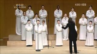 Les Petits Chanteurs à la Croix de Bois - 17 Ave Maria de Schubert HD 1080