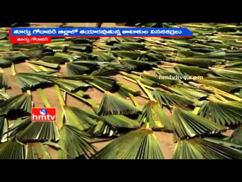 Hand Fans(Visanakarra) Made with Palms(Thataku) in Fakhruddinpalem Village |East Godavari Dist|HMTV