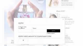видео Как сделать заказ