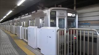 東武9000系9105F 当駅止まり @新木場