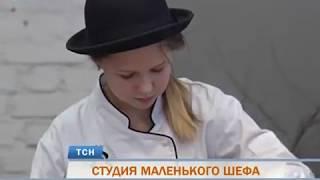 Победитель детского кулинарного шоу открывает в Перми свою студию