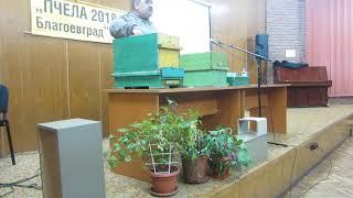 Севдат Якуб в Благоевград 3