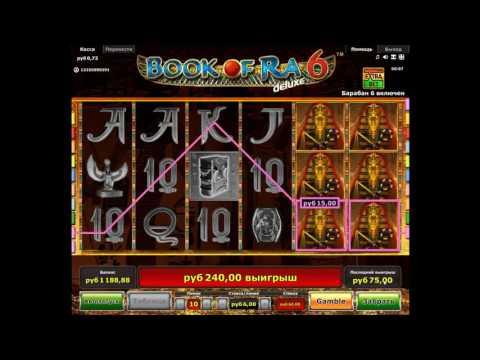 Молитва на выигрыш в игровые автоматы играть демо онлайн игровые автоматы