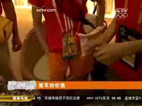 Yang YiLin at Olympic Village