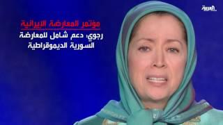 إيران تنتقد السعودية لدعم المعارضة لإيرانية