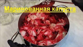 Маринованная капуста Все кто ее пробовал просят этот рецепт