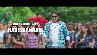 Happy Birthday Ravishankar - College Kumar | Movie Running Successfully Towards 50 Days