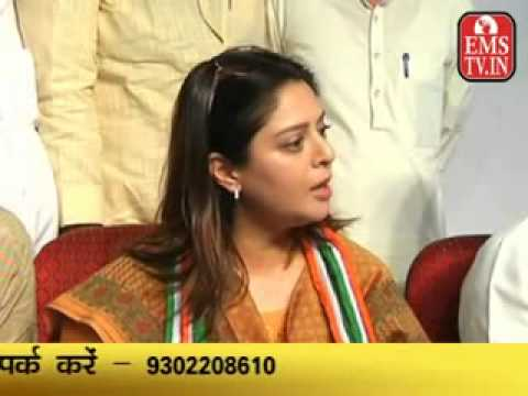 ctress Nagma member of the All India Congress Committee  24-4-2013