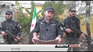 Мнение экспертов о войне в Сирии