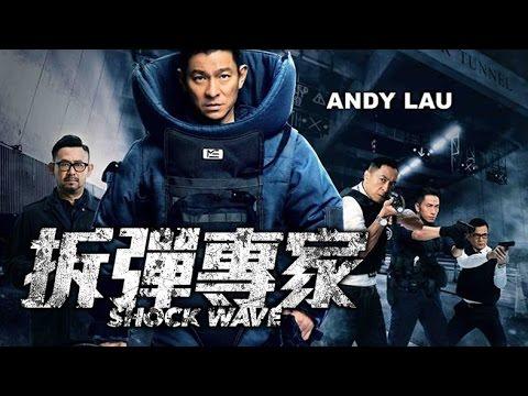 Shock Wave trailer