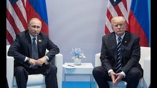 Кто боится саммита Трамп-Путин?. Nation, Пакистан.