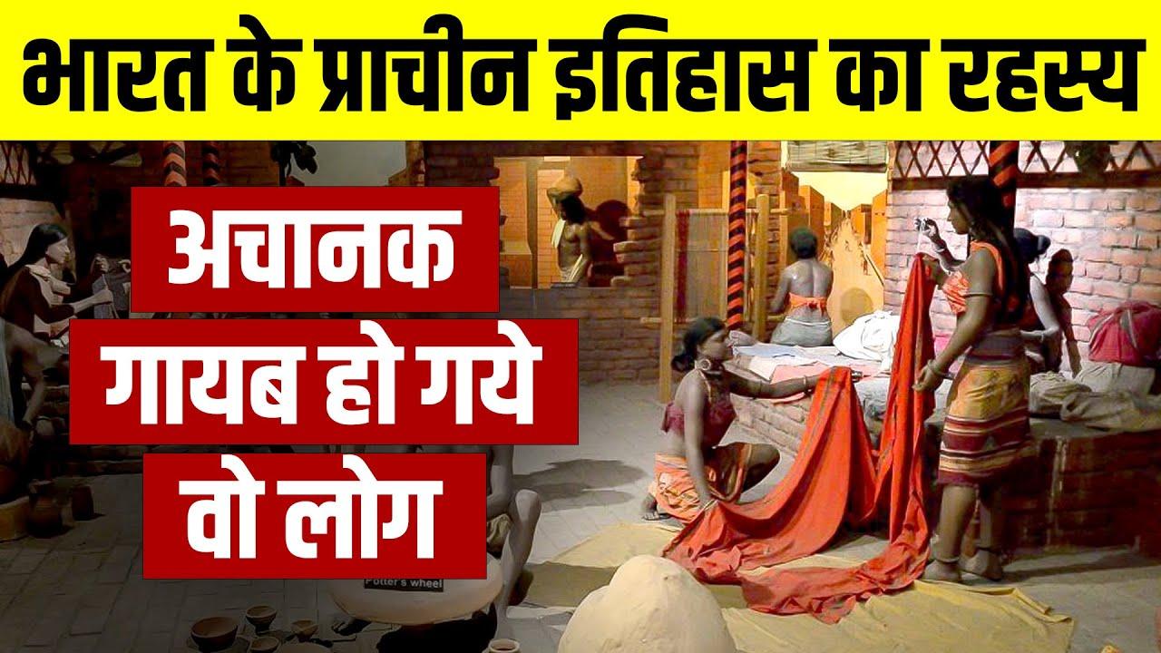 Mystery Behind Ancient History of India   सम्पूर्ण प्राचीन इतिहास का रहस्य   Live Hindi Facts