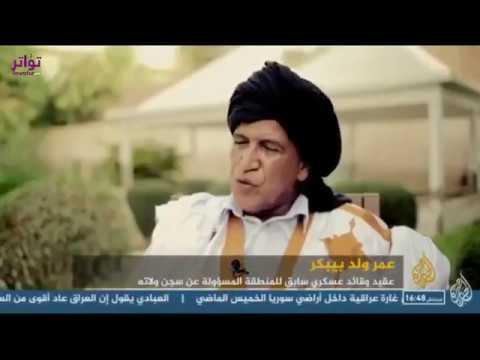 Mauritanie : le reportage d'Al Jazeera qui dérange
