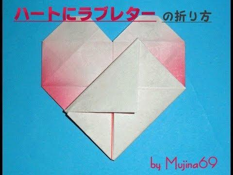 ハート 折り紙:折り紙 ハート 箱 折り方-youtube.com