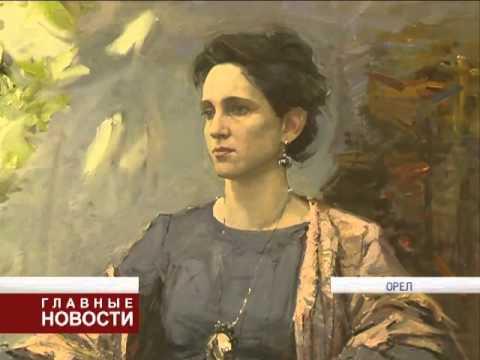 В областной администрации открылась выставка произведений орловских художников