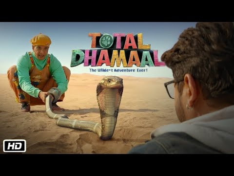 TOTAL DHAMAAL Movie All Comedy Scenes 2019 HD | Anil Kapoor, Ajay Devgn | In Cinemas Now