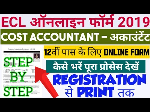 ECL Coast Accountant Online Form 2019 Step By Step