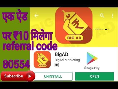 New big ad apk unlimited free cash app download  👌👌
