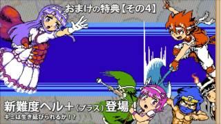 【3DS】みんなでまもって騎士 DLC『FM音源パック』PV