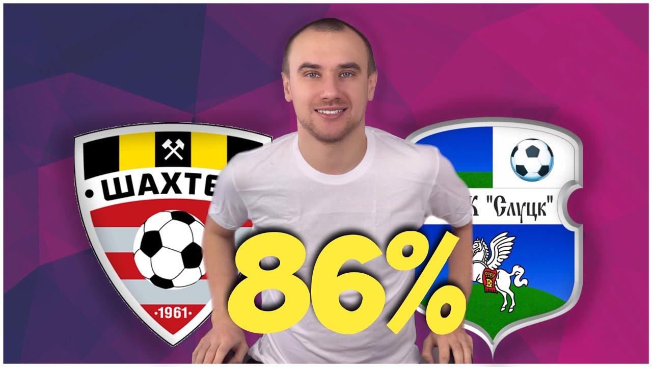 Крупнейшее беттинговое сообщество в Рунете.Совершай прогнозы, зарабатывай деньги, прокачивай свои навыки.Каждый месяц разыгрываем более рублей.