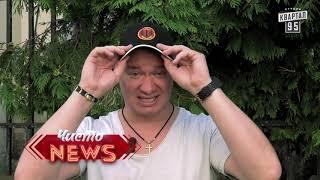 Загадочные соперники Петра Порошенко   Новый сезон Чисто News 2018 Выпуск 7  Квартал 95