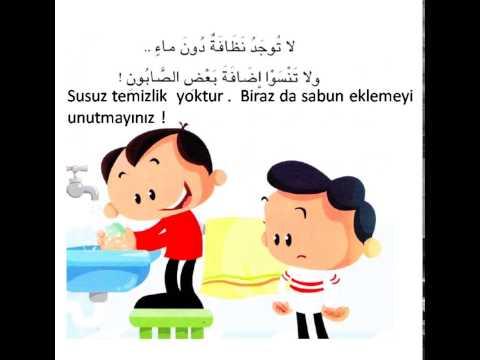 Arapça  Türkçe Hikaye - Su Hayatın Kaynağıdır