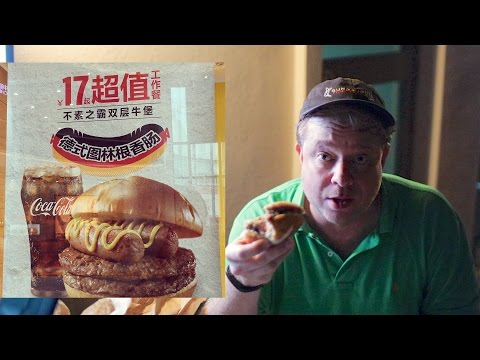 Hot Dog Double Beef Burger at McDonalds in China