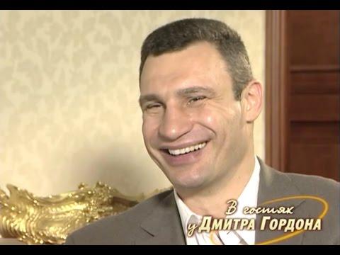Виталий Кличко рассказал, как лечится мочой