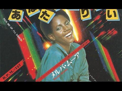 Melba Moore - Pick Me Up I