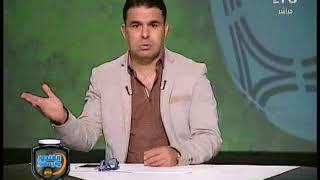 تعليق خالد الغندور على تصريحات مرتضى منصور النارية ضد سيد عبد الحفيظ