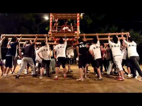 八天町太鼓山練習風景②2011.8.25