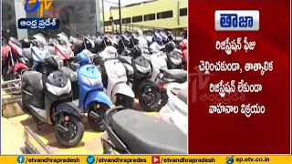 Gowtham Hero Showroom Paid Rs.1Cr Fine  For Rs.41 Lakh Tax Evasion  At Guntur