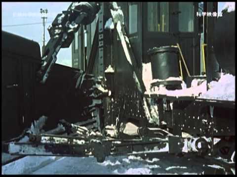 「雪に挑む」日映科学映画製作所1961年製作