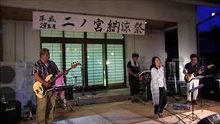 三豊市高瀬町二の宮納涼祭 2017/8/14.